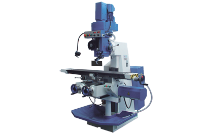 Knee Type Milling Machines